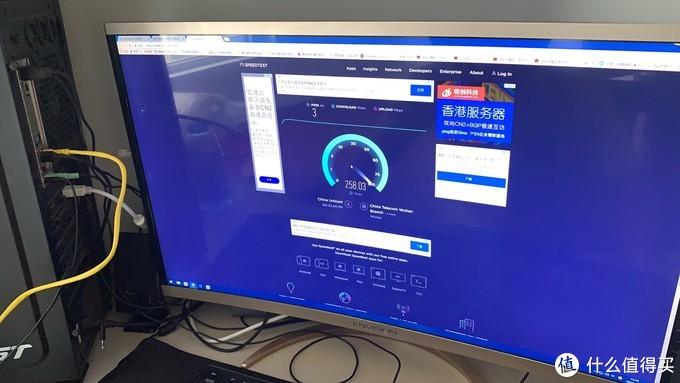 联通的网感觉还是不稳定,简单用SP测一下,250M的下载