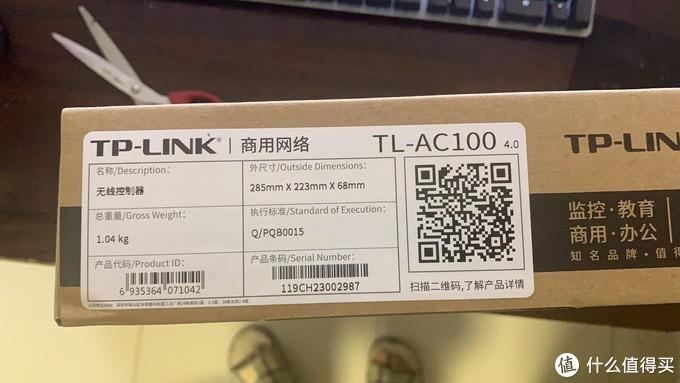 AC100 4.0的版本