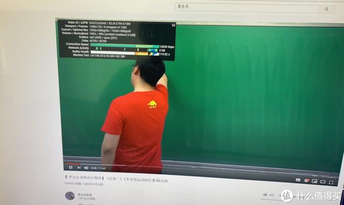 学习李老师视频
