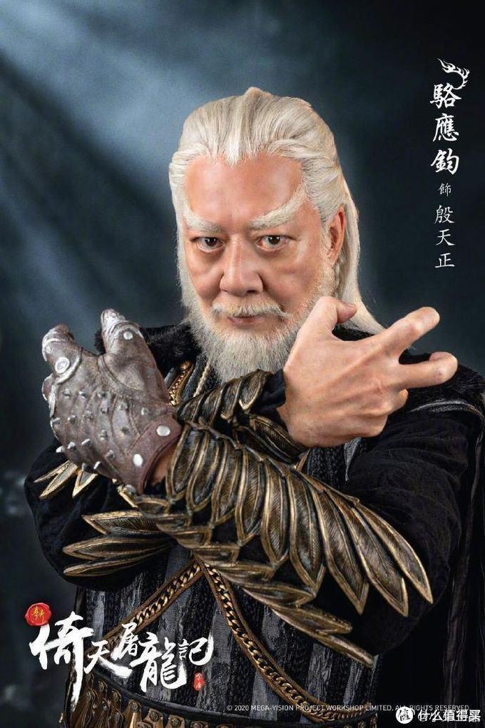 王晶新版《倚天屠龙记》即将杀青,明教四大护法和杨左使角色海报曝光,走杀马特路线,你还满意吗?