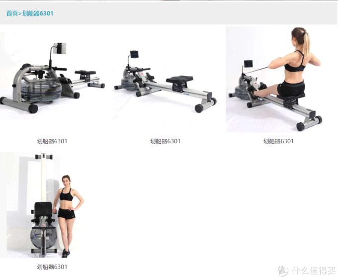 家用健身器械的坑有多少?一文教你如何识别