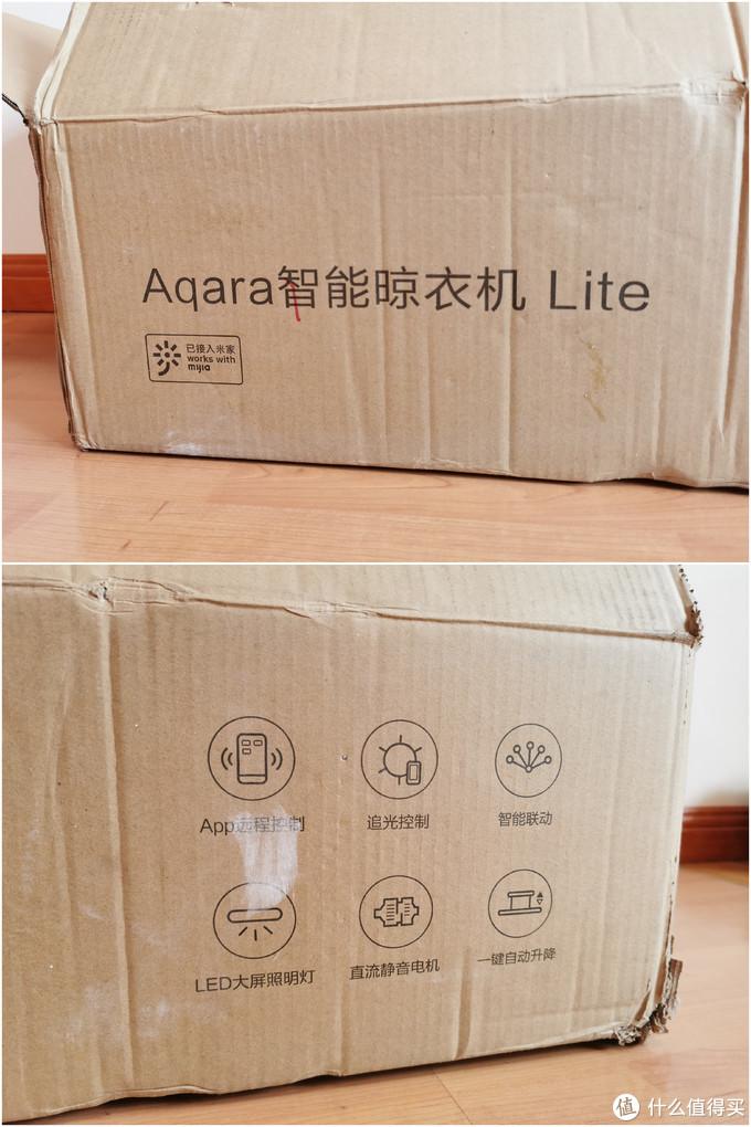 千元内的电动晾衣架推荐,绿米Aqara 智能晾衣机Lite满足晾衣需求