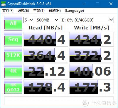 康佳K520固态硬盘评测