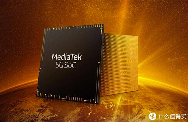 联发科接下来会有多款主流和入门级5G芯片要发,明年Q2季度或将发布天玑2000