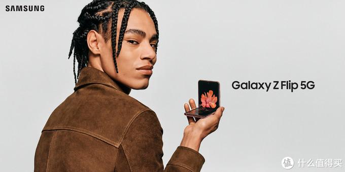 折叠屏的潮流时尚 三星Galaxy Z Flip 5G蓉城体验记