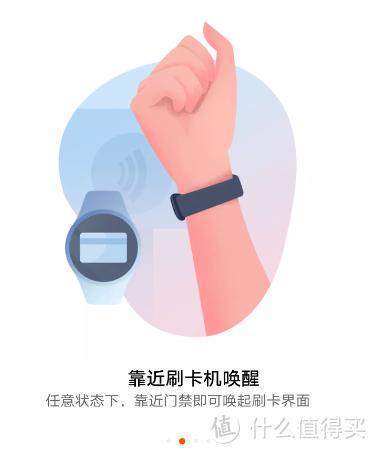 纯干货:手把手教你如何在华为 Watch GT 2e中绑定加密门禁卡含晒单