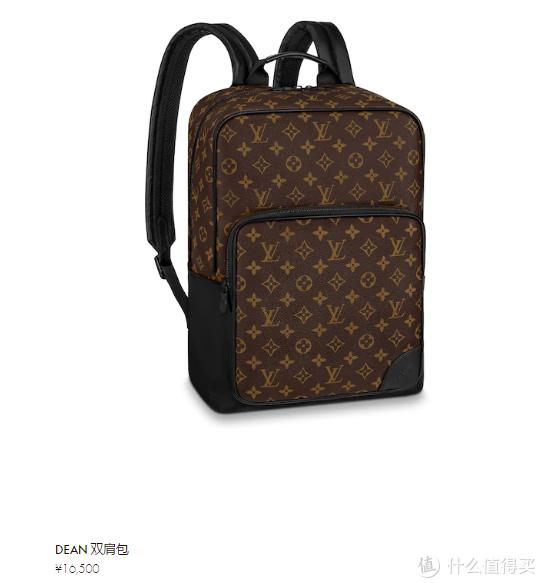 奢侈品真如《三十而已》爱马仕以下无意义?其实万元包包足以!