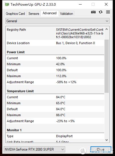 BIOS功耗限制信息