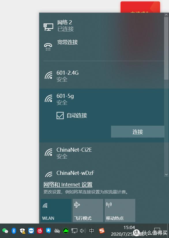 电子垃圾还是真香产品?办公电脑升级wifi6+蓝牙AX200模块阿卡西