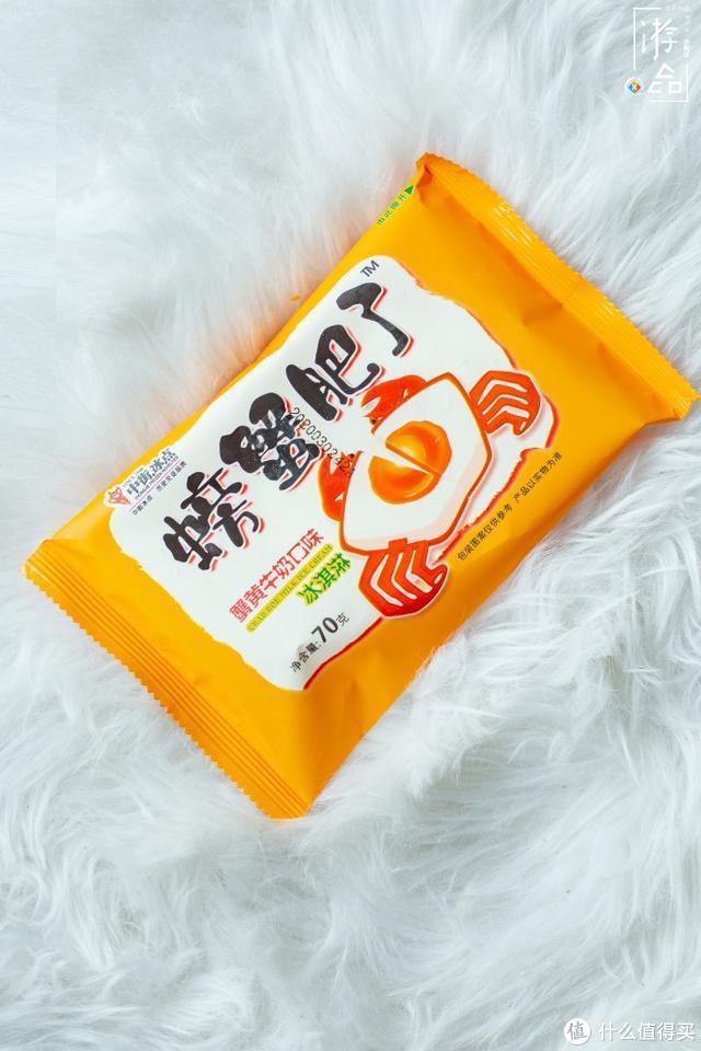 这个夏天吃什么?当麻辣料理被做成雪糕,重庆的好吃狗坐不住了