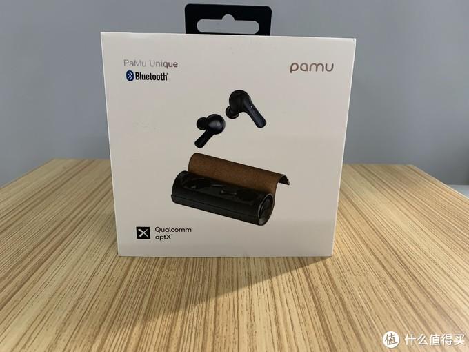 PaMu Unique中国风卷轴式真无线蓝牙耳机(太子长琴版)