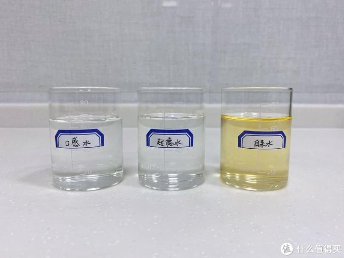 让孩子喝上鲜活矿物质水!立升婴爱净水器C5 开启全新饮水体验