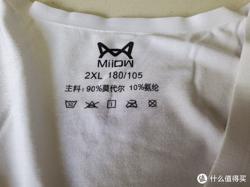 实际行动支持大武汉:京东38元买的猫人莫代尔男士内衣短袜套装开箱