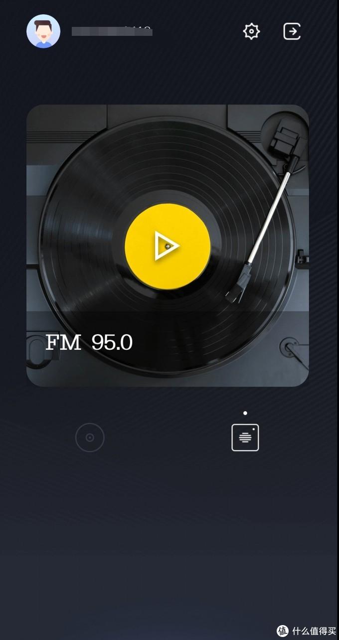 ↑ 不想听音乐也可以直接用手机来切换到收音机。