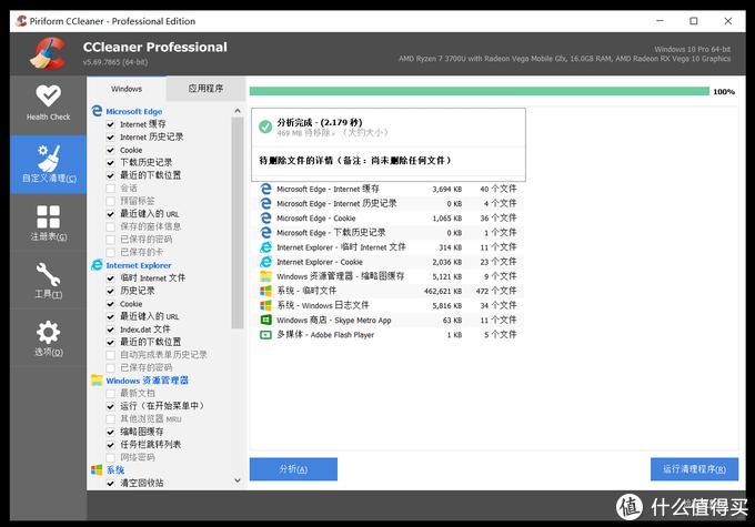 极简高效——24款舍不得删的Windows精品软件,高效率办公必备!