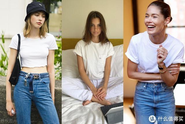 30元的白T恤,时尚博主总能穿出万元效果,学会这3招你也可以