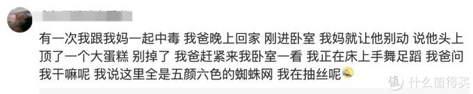 云南今年来野生菌中毒已致12人死亡