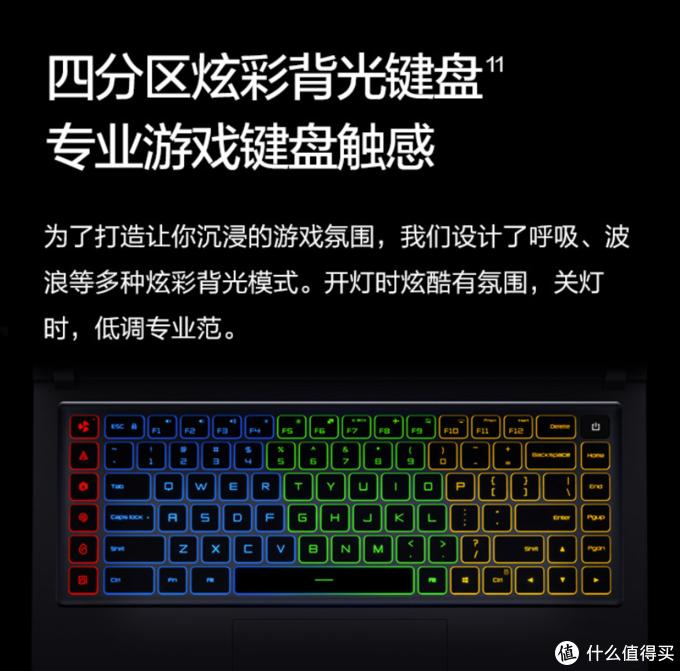 小米笔记本四周年特惠:小米游戏本(2019款)低配立省千元