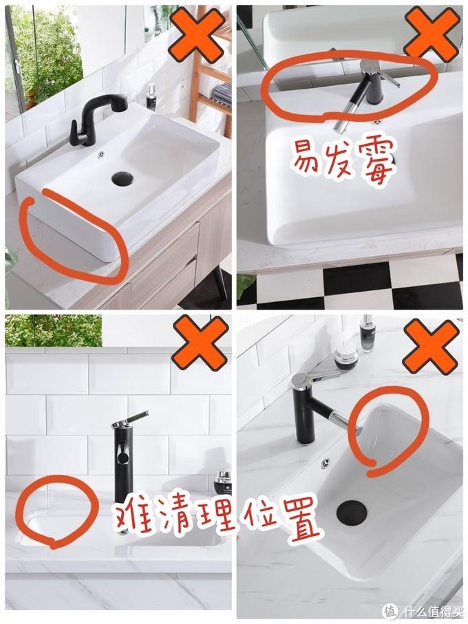 浴室这样装修,卫生无死角
