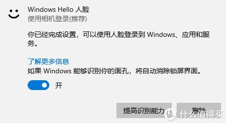 联想WHWC500全高清摄像头,百元级带Windows Hello人脸识别,有4倍数码变焦功能