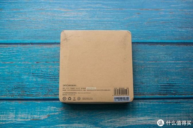 360的简约外盒包装。
