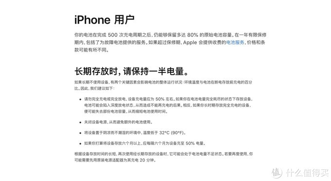 小白首次使用苹果手机,需要注意哪些问题及设置?