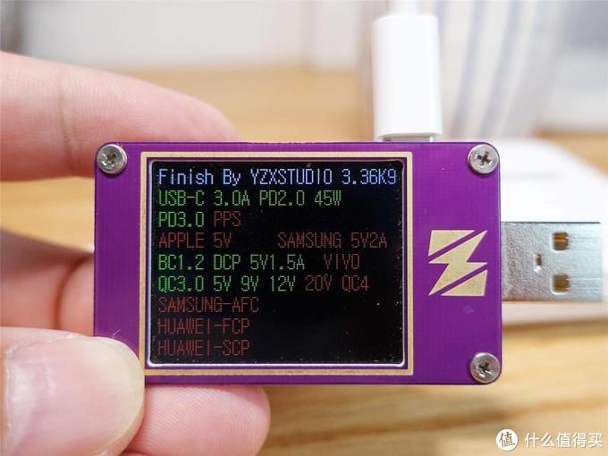不想做USB Hub的移动电源不是好充电宝,征拓X5多项数据实测