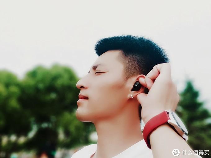 FIIL T1 XS 真无线运动耳机