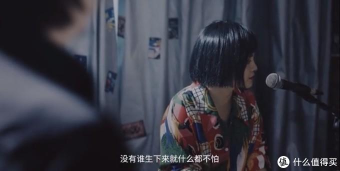 刺猬乐队创作歌曲:科颜氏携手韩寒,推出微电影《没在怕的》
