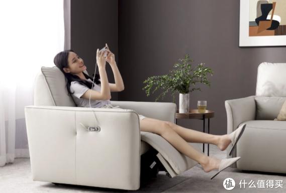 电动沙发不止芝华仕?样子生活新品发售电动沙发,单人位售价2499!
