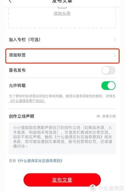 达人挑战赛:热爱依旧!京东电脑配件11.11必买清单等你来挑战!【获奖名单已公布】