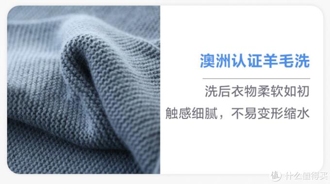 化繁为简,教你如何快速选择洗衣机!附产品清单