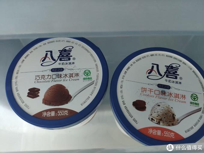 夏日解暑---八喜桶装冰淇淋(550g巧克力+550g饼干)