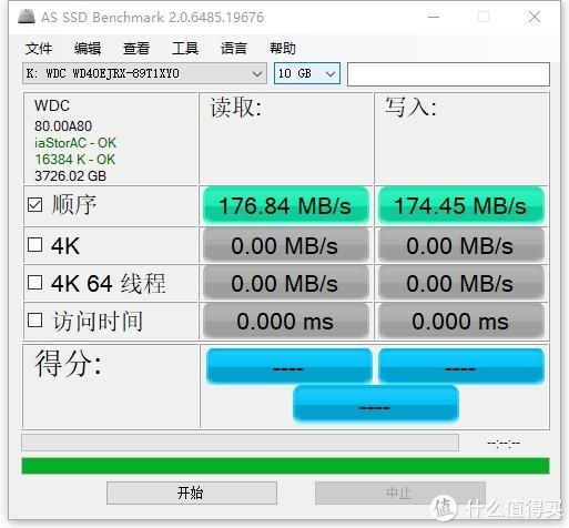 西部数据(WD)紫盘 4TB (WD40EJRX)开箱简测