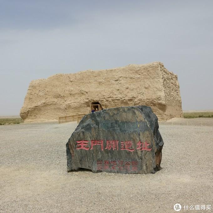疫情后第一次远行,游河西走廊三城——敦煌、嘉峪关、张掖