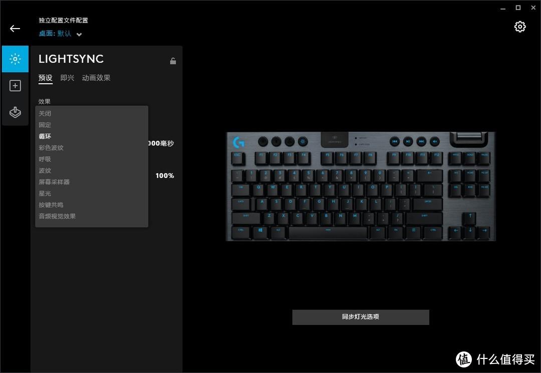 第三把罗技机械键盘——讲一下G913 TKL 无线 使用体验和矮轴优势