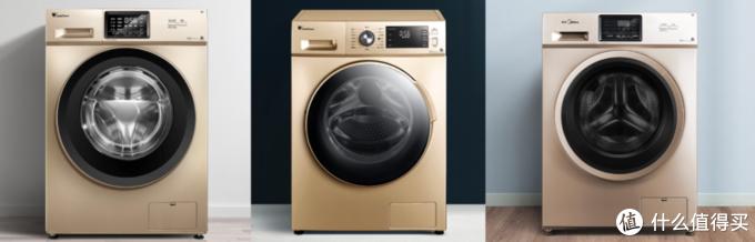 洗衣机差价大,功能多,到底应该怎么选?