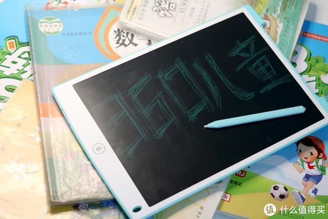 给家长一个省钱的好秘笈:360液晶手写绘板