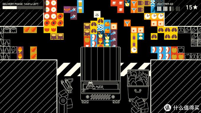 《威尔莫特的仓库》一款能够让你感到宁静的游戏