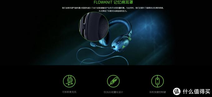 50mm镀钛驱动单元,兼容多平台,雷蛇发布全新旋风黑鲨 V2电竞耳机 售价799元