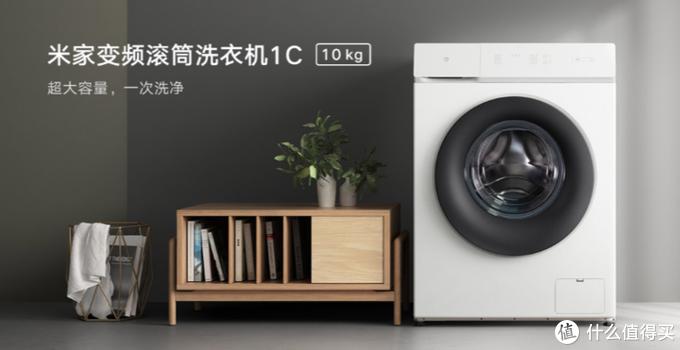 小米新品:米家首款互联网热泵干衣机即将发布