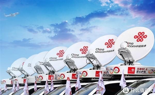 中国联通鼓励2G用户换机:平顶山已开始拆除2G网络基站