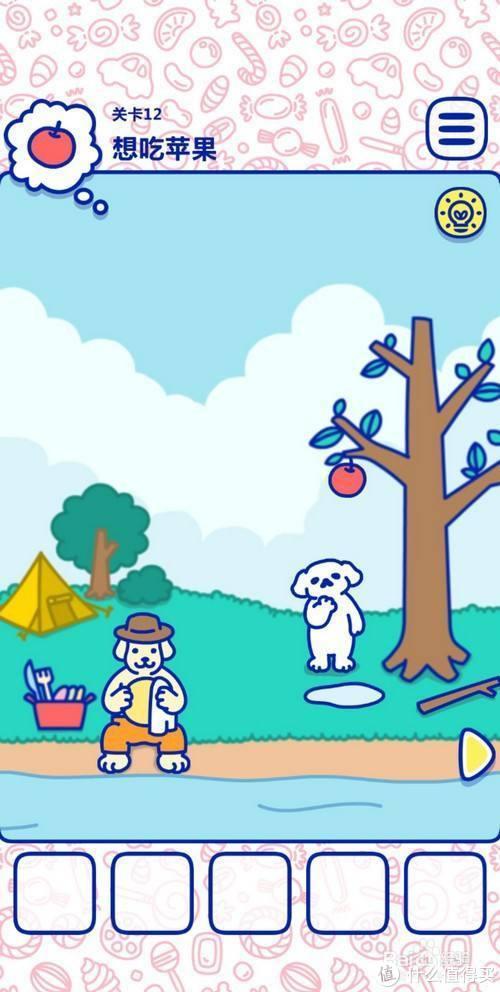 游戏种草篇:清新的画风、可爱的萌犬、奇思妙想的关卡——《萌犬糖果的心愿》