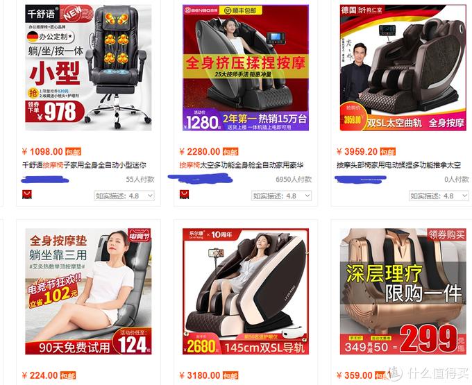 万元以下的按摩椅,只能是中规中矩吗?