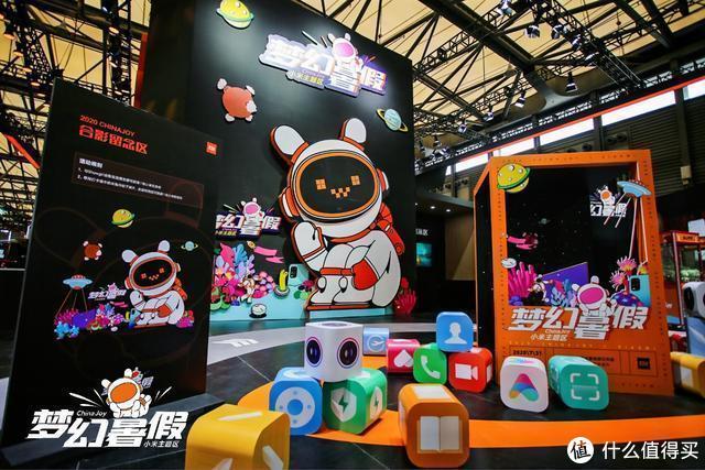 ChinaJoy开幕,小米5G+AIoT产品引爆全场