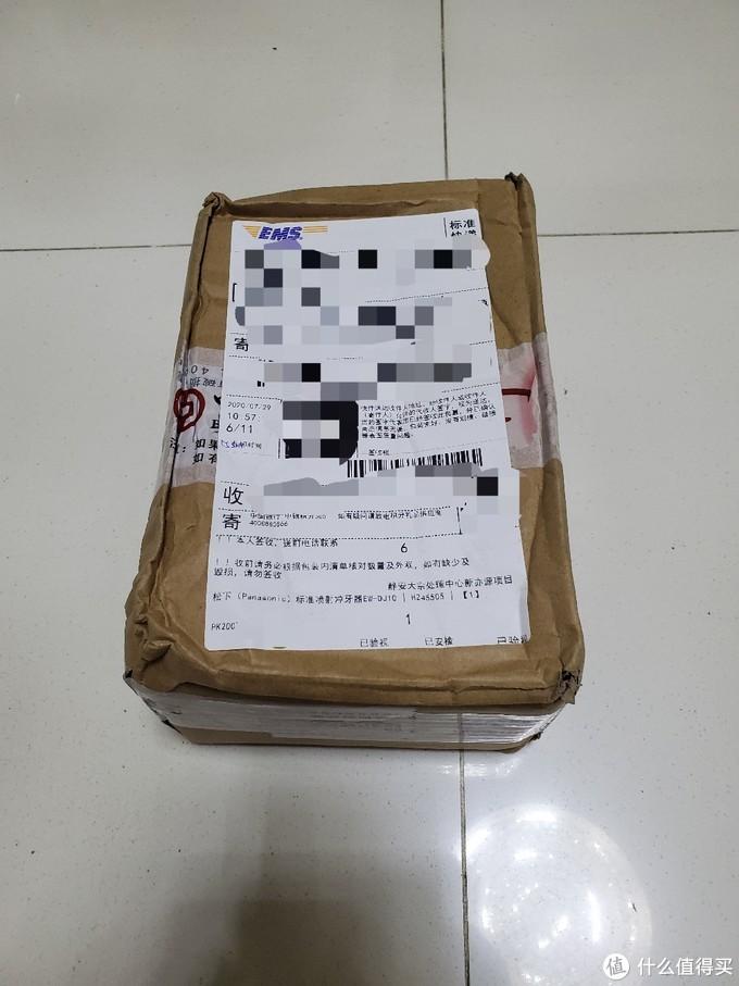 中国银行92200积分兑换的松下EW-DJ10冲牙器开箱