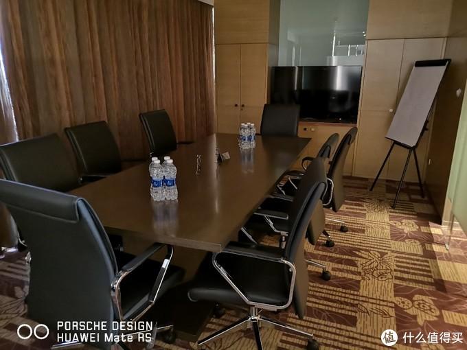 酒廊会议室
