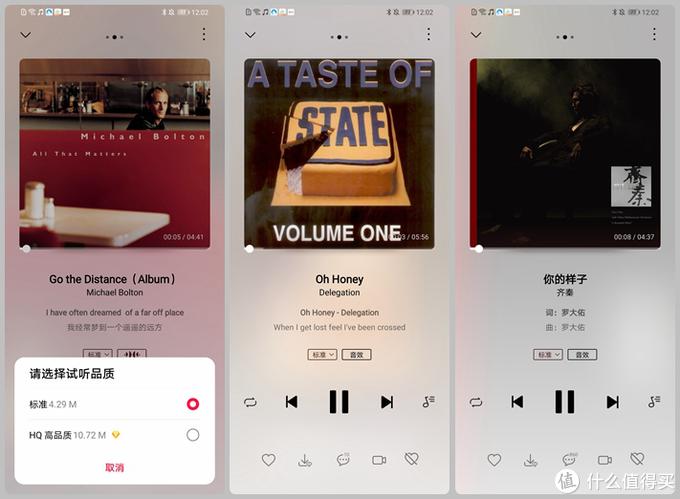 "Infinity燕飞利仕I300TWS:让人""耳""前一亮真无线耳机"