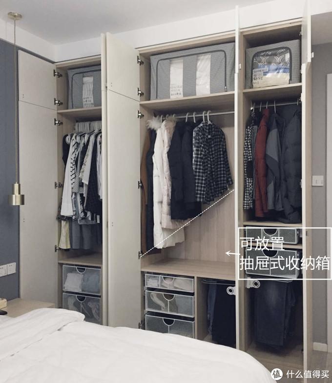 衣柜这样整理,衣服多挂一倍,收纳井井有条!