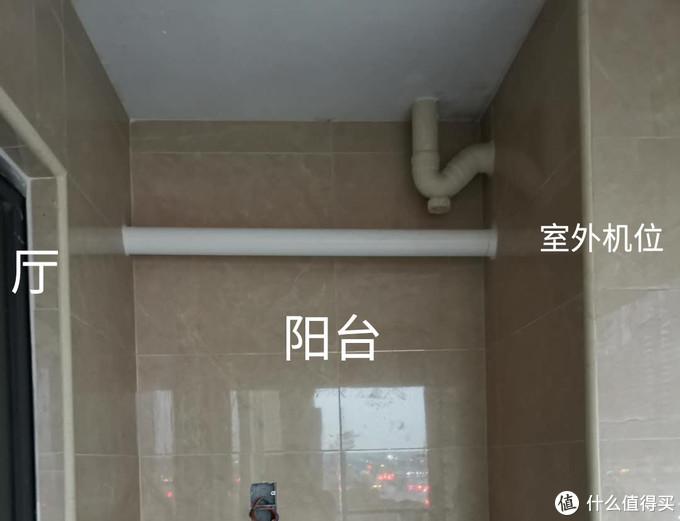 装修浅谈-壁挂空调隐蔽处理